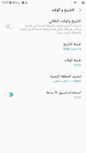 كيفية حذف رسائل واتساب WhatsApp