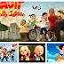 Film Kartun Anak Lucu Bahasa Indonesia
