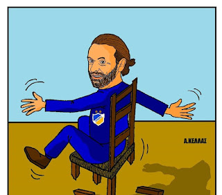 Ισορροπώντας στην καρέκλα του