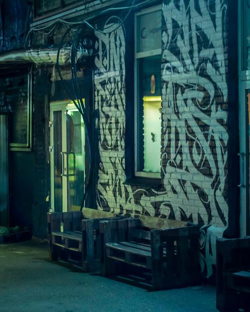 Лофт Этажи дизайн стена граффити