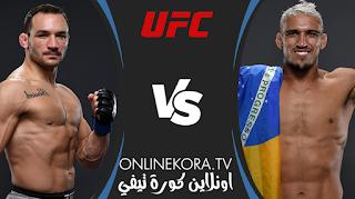 بث مباشر   مشاهدة نزال مايكل تشاندلر ضد تشارلز أوليفيرا و بينيل داريوش ضد توني فيرجسون في يو اف سي 262   UFC 262