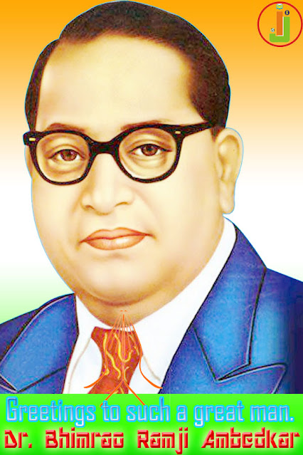 डॉक्टर भीमराव रामजी अंबेडकर जीवनी, Bhimrao Ramji Ambedkar Wikipedia, Dr Bhimrao Ambedkar