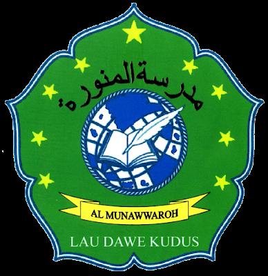 logo mts, mts nu al munawwaroh, logo mts al munawwaroh