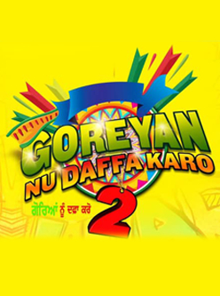 Goreyan Nu Daffa Karo 2 Punjabi Movie - Check out the full cast and crew of Punjabi movie Goreyan Nu Daffa Karo 2 2021 wiki, Goreyan Nu Daffa Karo 2 story, release date, Goreyan Nu Daffa Karo 2 Actress name wikipedia, poster, trailer, Photos, Wallapper