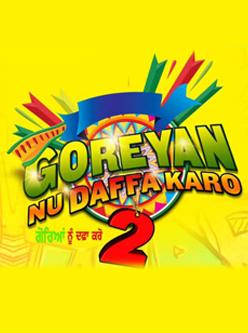 Goreyan Nu Daffa Karo 2 Punjabi Movie - Check out the full cast and crew of Punjabi movie Goreyan Nu Daffa Karo 2 2021 wiki, Goreyan Nu Daffa Karo 2 story, release date, Goreyan Nu Daffa Karo 2 Actress name wikipedia, poster, trailer, Photos, Wallapper
