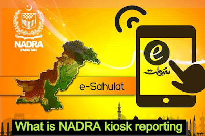 kiosk reporting - What is NADRA kiosk reporting ?