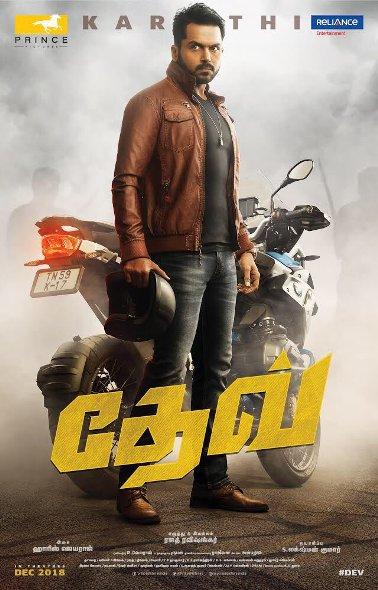 Dev next upcoming tamil movie first look, Poster of movie Karthi, Rakul Preet download first look Poster, release date