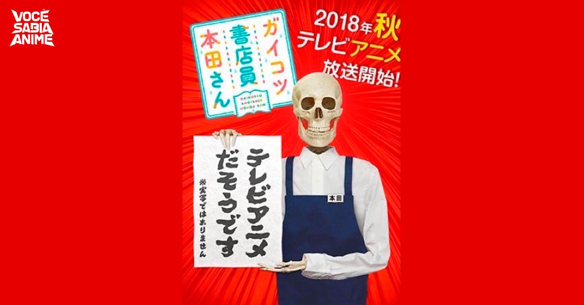 Gaikotsu Shotenin Honda-san terá transmissão ao vivo da sua estreia