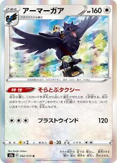 Pokémon TCG: 5 melhores cartas de Explosive Walker, a última coleção japonesa