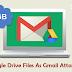 [how to attach big files in gmail in Hindi] 10 जीबी की फाइल को ईमेल के साथ अटैच कीजिये