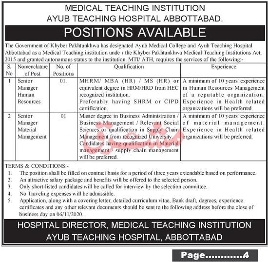 ayub-teaching-hospital-abbottabad-jobs-2020-senior-managers-application-form