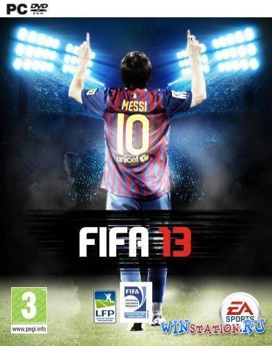 تحميل لعبة fifa 2013 الاصلية