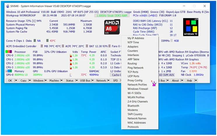 SIV - System Information Viewer :  Δωρεάν  βοηθητικό πρόγραμμα για τα Windows