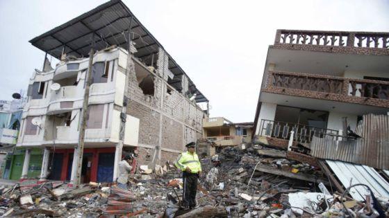 Mario v sconez ecuador 84 el terremoto de manab for Busco hotel barato en barcelona