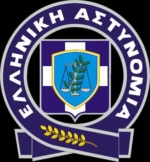 Σύλληψη ημεδαπής για παράνομο έρανο  στην Κοζάνη