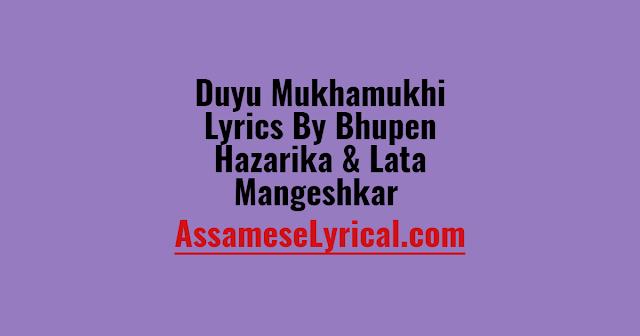 Duyu Mukhamukhi Lyrics