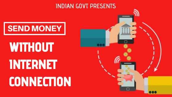 HOW TO SEND MONEY TO WITHOUT YOUR INTERNET CONNECTION