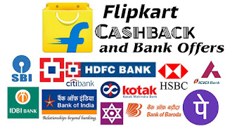 Flipkart cashback Offers || Coupons and bank offers 2020,HDFC, SBI, AXIS, ICICI, CITI Cards, Flipkart Cashback Offers & Coupon codes.