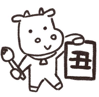 書き初めをする牛のイラスト(丑年・白黒線画)
