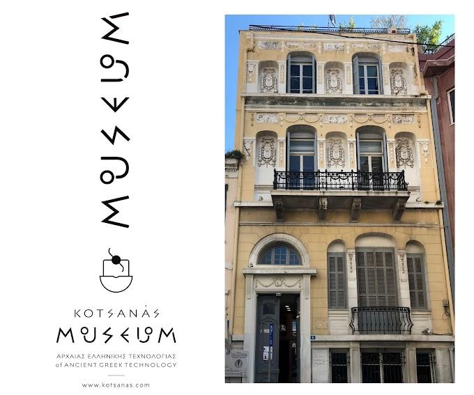 Το Μουσείο Κοτσανά γιορτάζει με μία Εορταστική Εβδομάδα Επανεκκίνησης αφιερωμένη στο Μηχανισμό των Αντικυθήρων!