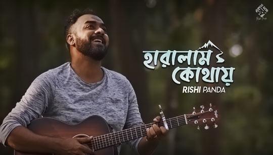 Haralam Kothay Lyrics by Rishi Panda