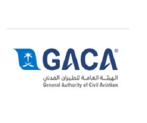 اعلان توظيف  بالهيئة العامة للطيران المدني وظائف إدارية