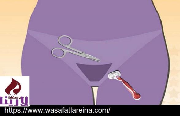 افضل طرق ازالة شعر العانه
