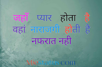 two line love shayari hindi