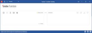 أداة, الترجمة, الفورية, لجميع, اللغات, من, يانديكس, ترانسليت, Yandex ,Translate