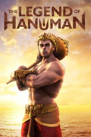 Download The Legend of Hanuman (2021) S02 Hindi Hotstar WEB Series 480p | 720p WEB-DL ESub