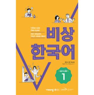 Tiếng Hàn Ứng Dụng Học Nhanh, Thực Hành Ngay Sơ Cấp 1 ebook PDF EPUB AWZ3 PRC MOBI