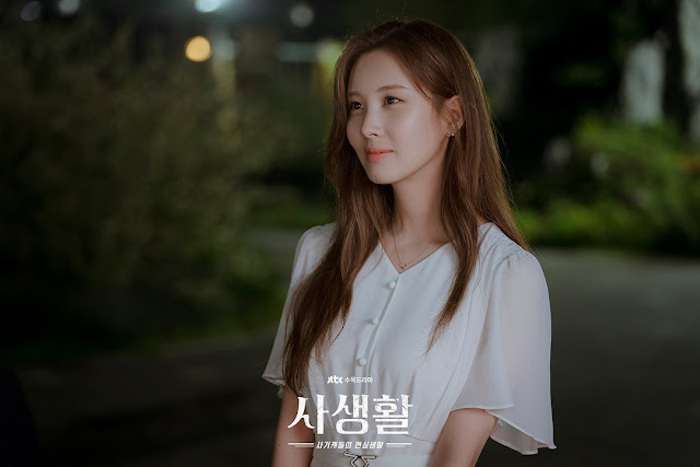 Seohyun Private Lives Trailer
