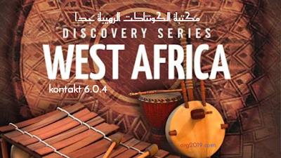 Native Instruments - West Africa ( kontakt 6.0.4 )
