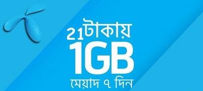 1 GB 21 Tk 7Days - GP Internet Offer Pack Code 2020
