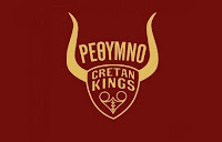 Rethymno Cretan Kings BC Logo