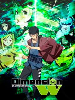 Assistir Dimension W Online