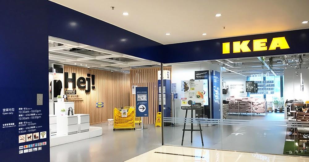 IKEA 優惠碼 Promo Code - Bee Coupons 香港
