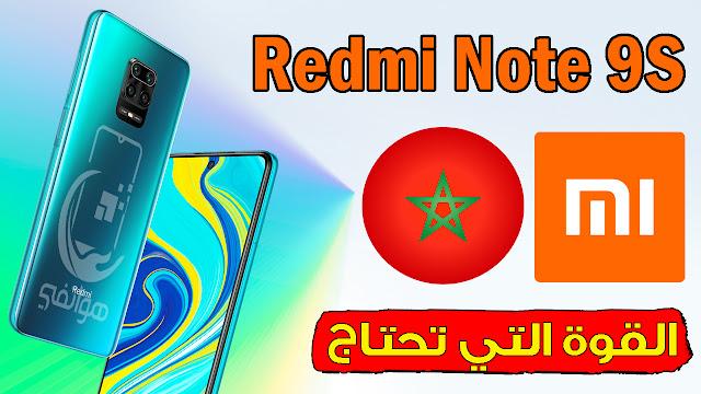 سعر ومواصفات  Xiaomi Redmi Note 9S