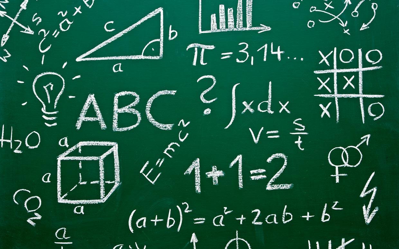 تحميل جذاذات الرياضيات للمستوى الأول