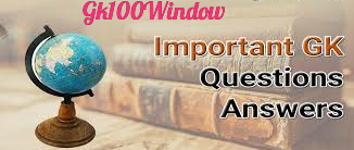 Download 100 + Gk Questions and Answers for SSC Exams