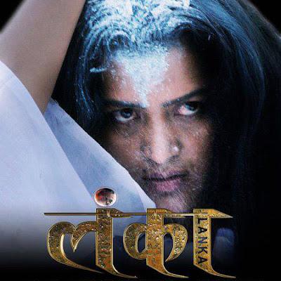 LANKA Watch full nepali movie Rekha Thapa