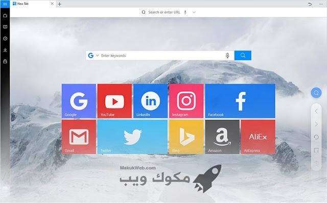 تحميل يوسي عربي للكمبيوتر ويندوز 10 8 7 xp