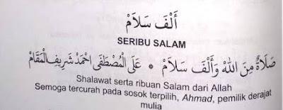 alfa salam ditulis arab teks latin lirik