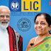 অবাক কান্ড LIC দিচ্ছে 4 লাখ টাকা করে আধার কার্ড থাকলে পেতে পারেন বিরাট সুখবর  Breaking news - Sumanjob.in