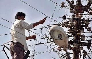 झाबुआ संभाग में घरेलू बिजली कनेक्शनो पर करोडो रूपया बकाया बील नही भरने पर कट सकता है बिजली कनेक्शन