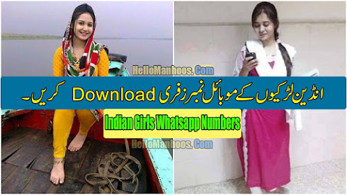 Real Indian Girls whatsapp Numbers for friendship | Indian Girls Mobile Numbers