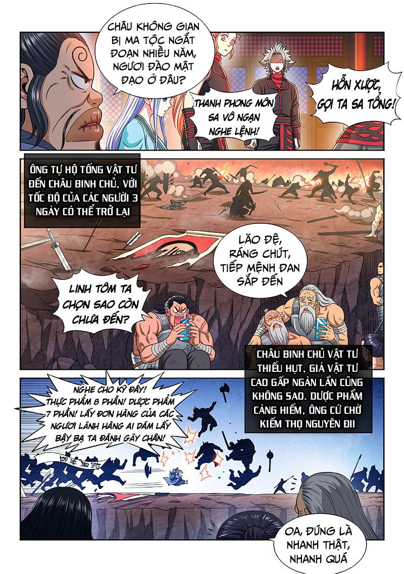 Ta Là Đại Thần Tiên chap 223 - Trang 14