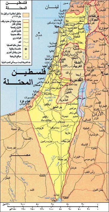 الكنيست بالقراءة الأولى مشروع قانون Palestine.Map.3.jpg