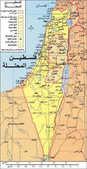 اللقيطة اعتقلت فلسطينيًّا خلال بينهم Palestine.Map.3.jpg