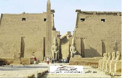 أفضل الأماكن السياحية بمدينة الأقصر